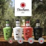 Los aceites de oliva ecológicos de Hacienda Guzmán, galardonados en los Olive Japan 2020